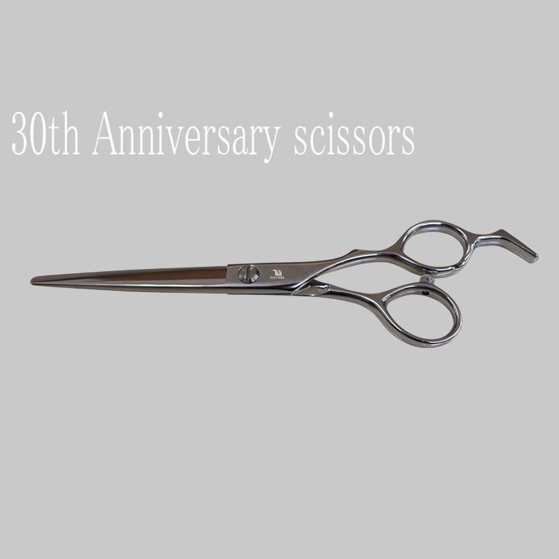 30th Anniversary scissors